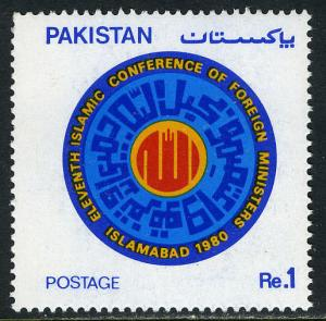 Pakistan 518, MNH. 11th Islamic Conference of Foreign Ministers. Emblem, 1980