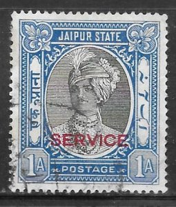 India Jaipur O24: 1a Maharaja Sawai Man Singh II, single, used, VF