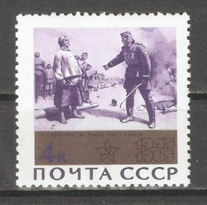 Russia/USSR 1965,WW-2,German soldier & Mother of Partisan,Sc 3034,MNH**
