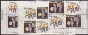 Canada USC #837, 7i,7ii & 838 1979 Inuit MS VF-NH Cat. $18.80