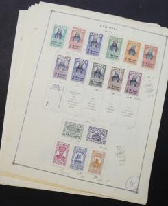 EDW1949SELL : ETHIOPIA Beautiful all VF Mint OG LH collection between 1942-1965.