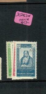 LEBANON (P0609B)   INDEPENDENCE     SG  282-5  MNH