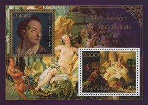 Erotic Art Paintings Giovanni Battista Tiepolo Souvenir Sheet of 2 Stamps MNH