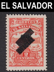 El Salvador Scott 441 DOUBLE BAR ERROR VF mint OG HHR.