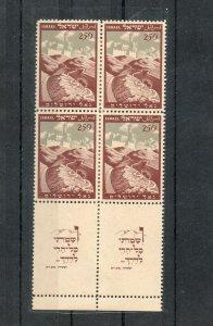 Israel Scott #24 1949  Road to Jerusalem Tab Block MNH!!