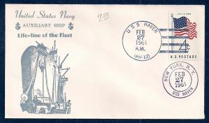 US NAVAL COVER USS Haven AH12 Cacheted 1961