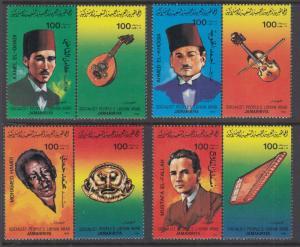 Libya Sc 1239-1242 MNH. 1985 Musicians & Instruments se-tenant pairs, VF