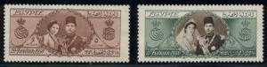 EGYPT #223-4, Royal Wedding set, og, LH, VF, Scott $206.50