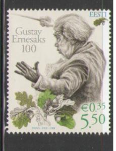 Estonia Sc 586 2008 Ernesaks stamp mint NH