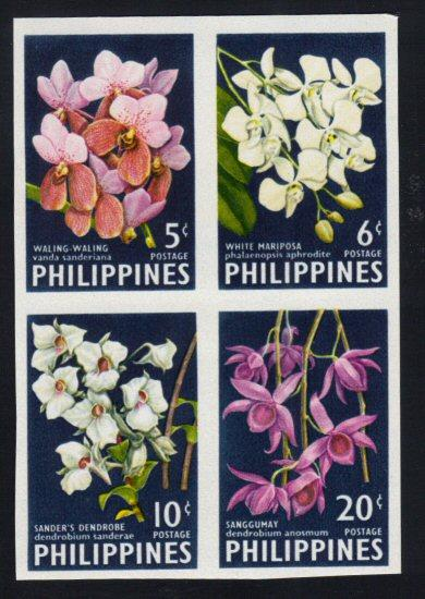 Philippines #853b flowers MNH imperf