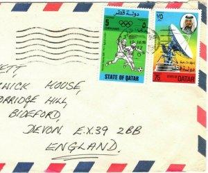 Gulf QATAR Cover FOOTBALL SPORTS Commercial Air Mail Devon Gift Co. 1977 FC225