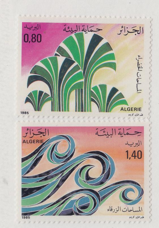 ALGERIA MNH Scott # 769-770 Environmental Conservation (2 Stamps)