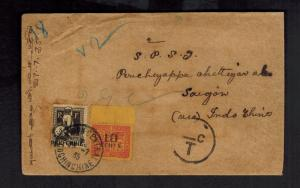 1935 Attangudi India Postage Due cover to Saigon Vietnam