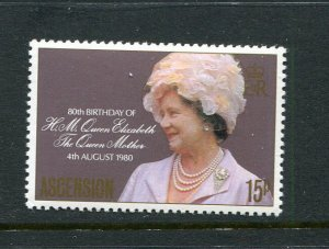 Ascension MNH 261 80th Birthday QE II 1980