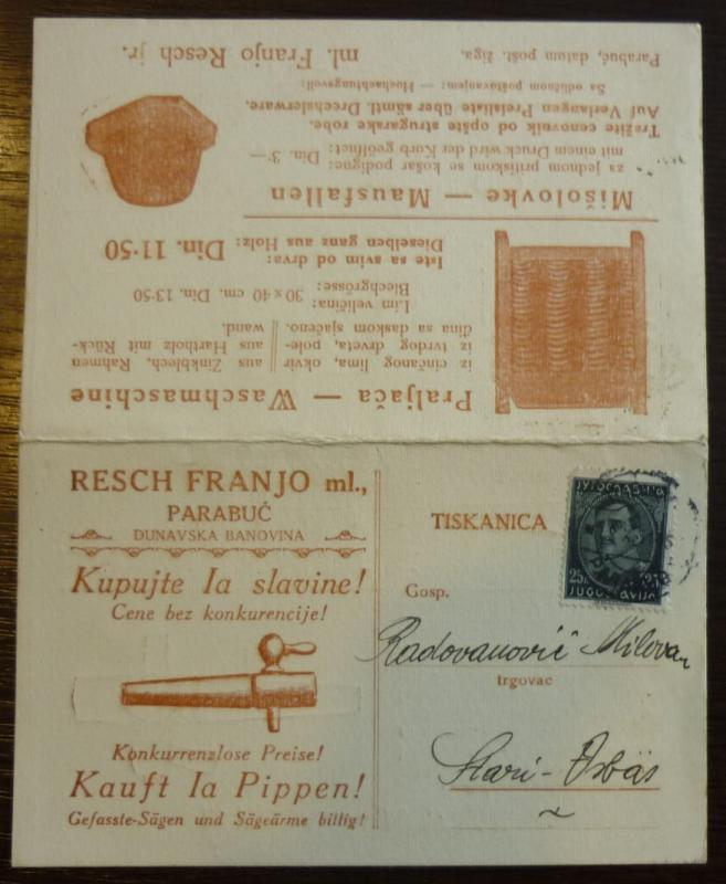 YUGOSLAVIA - ADVERTISING CARD - JUDAICA - ''RESCH FRANJO'' R! J43