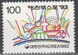 Korea #1620   MNH  (S7257)
