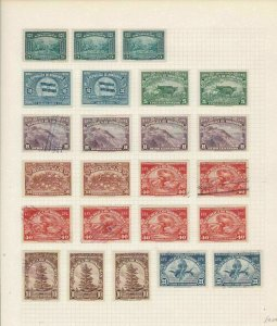 Honduras  Stamps on page Ref 15561