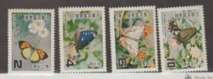 Republic of China Scott #2114-2117 Stamp - Mint NH Set