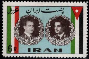 IRAN Scott 1161 MH* flag stamp CV$7.50