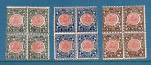 Italy - Sc# 130 - 132 MNH (aged/ wrinkled gum) / Blocks of (4) - Lot 1218203
