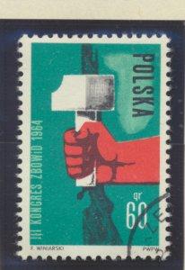 Poland Stamp Scott #1268, Mint Lightly Hinged