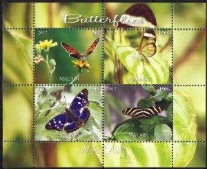 Malawi 2012 Butterflies (6) MNH Cinderella !