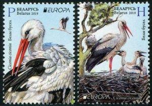 HERRICKSTAMP NEW ISSUES BELARUS EUROPA 2019 Birds
