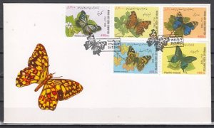 Persia, Scott cat. 2839 A-E. Butterflies issue. First day cover.