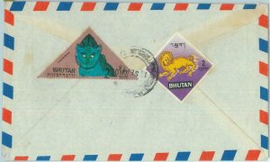 86174 - BUTHAN - Postal History - AIRMAIL COVER to ITALY  1986 Dragon MYTHOLOGY