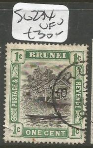 Brunei SG 23x VFU (5clz)