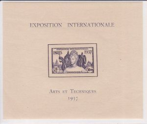 Indo - China # 199, Colonial Arts Exhibition Souvenir Sheet, NH, 1/2 Cat.
