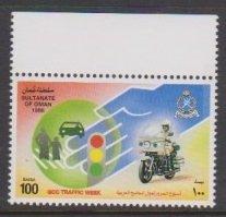 1998 Oman Scott 402 Trafic Week MNH