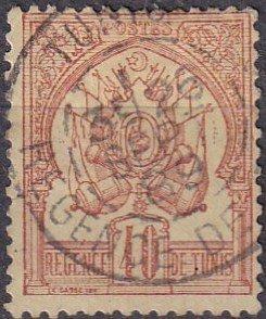Tunisia #6 F-VF Used  CV $77.50 (Z1957)