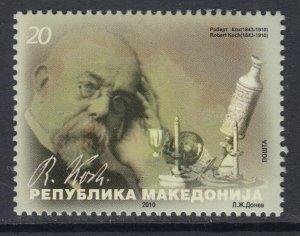 Macedonia 536 MNH VF