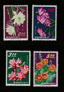 Taiwan a MNH set from 1964