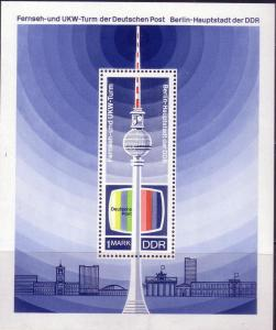 Germany DDR MNH S/S 1455 Television Tower