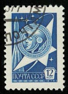Space 1974 USSR 12Kop (TS-188)