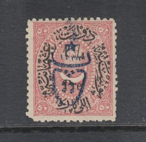 Turkey Sc 461 MLH. 1917 1¼pi blue surcharge on 50pa rose definitive