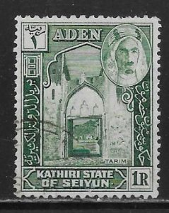 Aden Kathiri State of Seiyun 9 1r South Gate Tarim Used