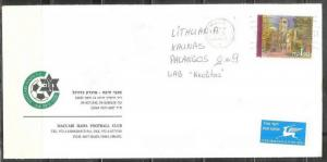 2000 Israel Jerusalem church on football team envelope to Lithuania