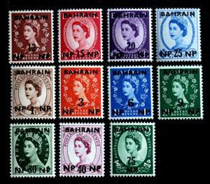 Stamp Bahrain Sc# 104-114 MNH QEII Definitive Series Complete Set-Mint 11