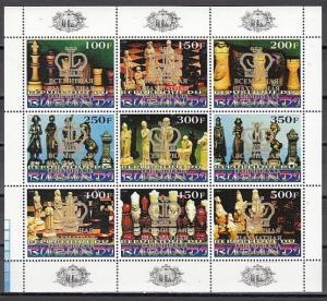 Burundi, 1998 Cinderella issue. Chess sheet of 9 with GOLD Olympiad o/print.