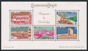 Cambodia 105a,MNH.Michel Bl.22. Foreign Aid 1961.Power station,Hospital,Airport,