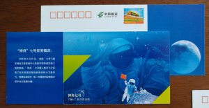 Astronaut extravehicular activity,CN13 Shenzhou 7 the 3rd manned spaceflight PSC