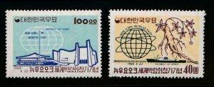 KOREA 432-433 MINT NEVER HINGED (NH)