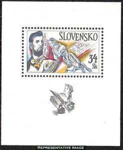 Slovakia Scott 191 Mint never hinged.
