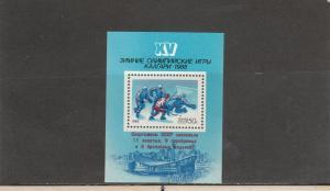 RUSSIA 5665 SOUVENIR SHEET MNH 2019 SCOTT CATALOGUE VALUE $2.00