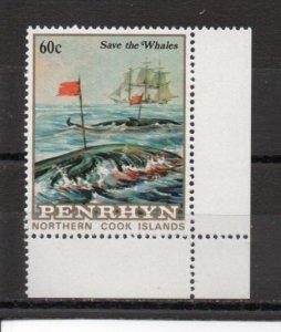Penrhyn Island 226 MNH