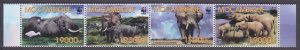 Mozambique MNH 2393-6 African Elephants Wildlife WWF 2002