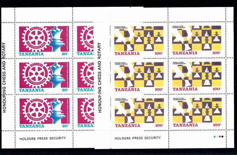 [46320] Tanzania 1986 Sports Chess with text left MNH Sheets